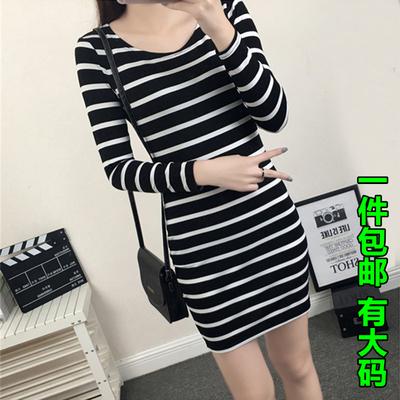 2017韩版修身长袖T恤裙中长款圆领打底衫大码显瘦包臀条纹连衣裙