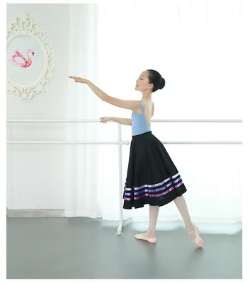 儿童芭蕾舞裙土风舞性格舞代表性裙定制英皇北舞舞协考艺考练习裙