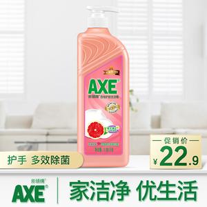 AXE斧头牌西柚洗洁精1.08kg大桶维E蔬果洗涤碗剂家庭用促销装香港