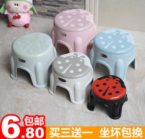 加厚塑料凳家用儿童卡通小凳子圆凳防滑板凳成人矮凳换鞋凳餐桌凳