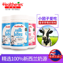 贺寿利新西兰双层牛奶片无添加高钙儿童孕妇零食奶贝Healtheries