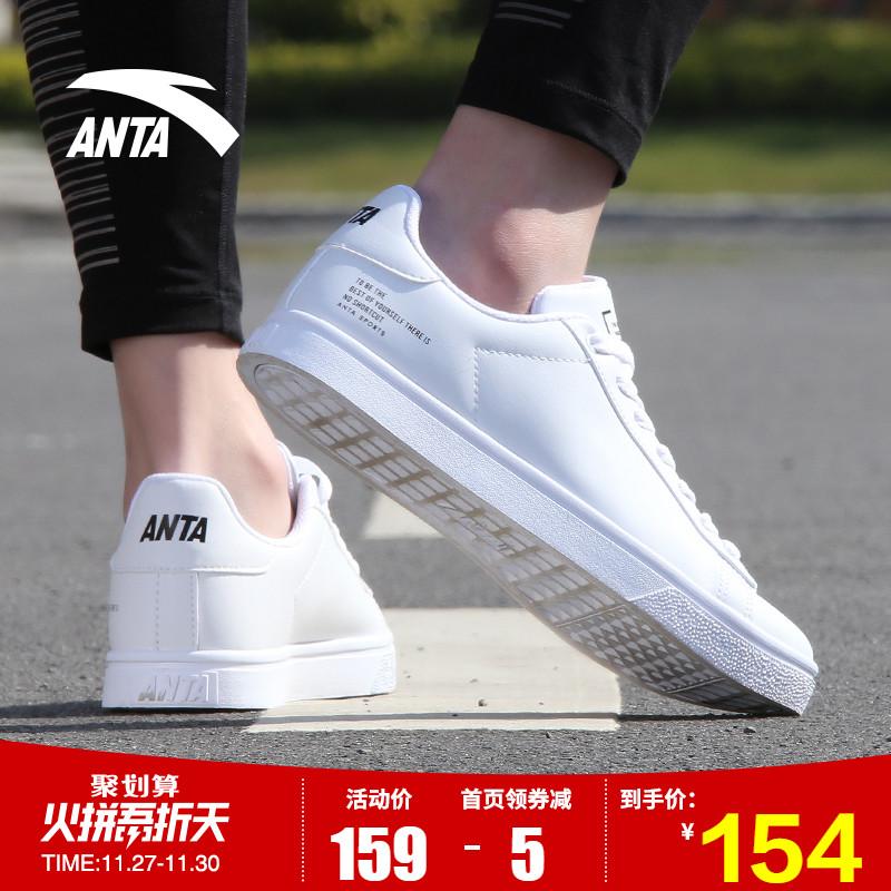 安踏官网男鞋板鞋2019秋冬季新款星轨4小白鞋运动休闲鞋子男潮