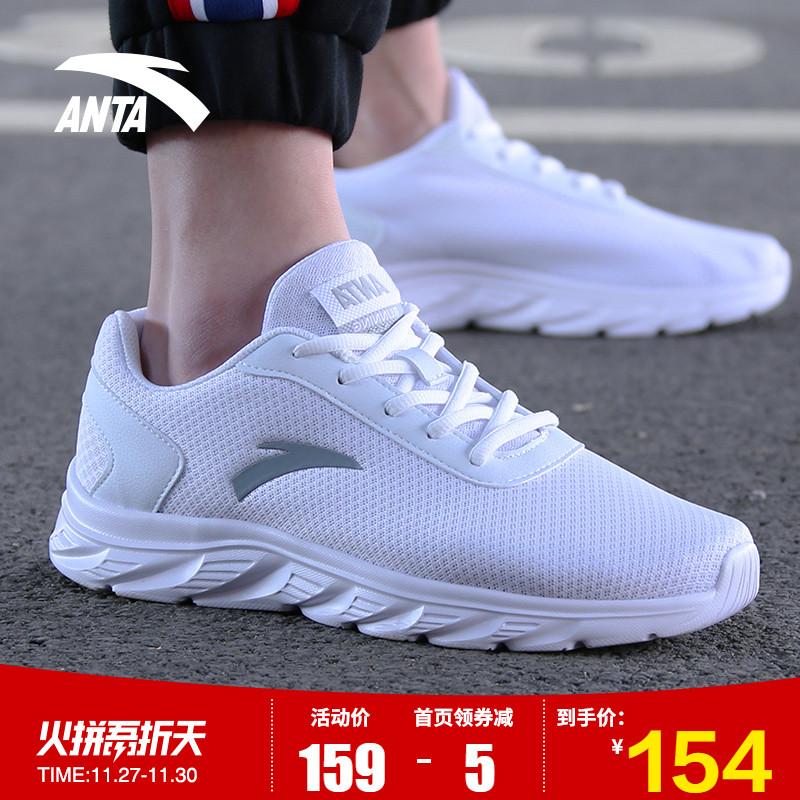 安踏跑步鞋男鞋官网2019秋冬季网面透气60th纪念款轻便运动休闲鞋