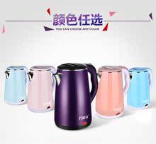 万利达电热水壶食品级304不锈钢自动断电大容量电茶壶家用烧水壶