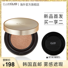 New products from China and South Korea, CLIO, Leo, Yan Yan, blemish, air cushion, milk muscle, small gold cover, air cushion foundation liquid.
