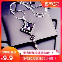 3 pieces 25 yuan new Japan and South Korea wild sweater chain female long necklace autumn and winter pendant clothes pendant jewelry 2019