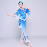 Fan dance costume 2019 new classical dance costumes elegant Yangko clothing middle-aged square dance umbrella dance girl