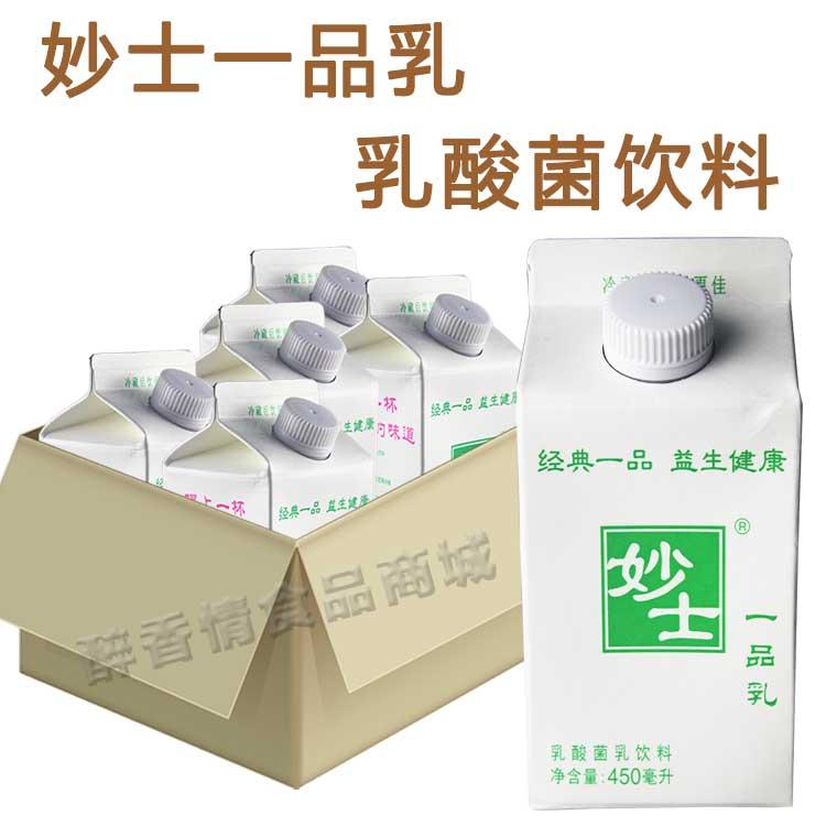 Молокогонные продукты Артикул 575897727807