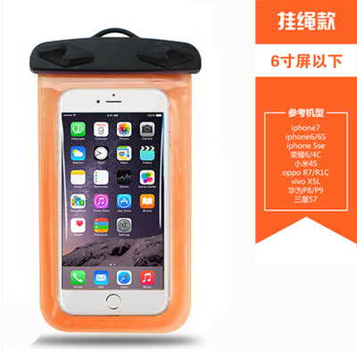 6寸以下手机通用水下拍照手机防水袋温泉游泳iphone7plus潜水套