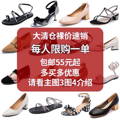 女式高跟鞋新款