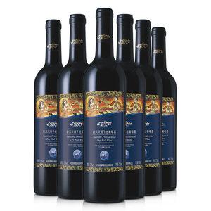 【新疆生态老品牌】尼雅红酒新天蓝标赤霞珠干红葡萄酒整箱装