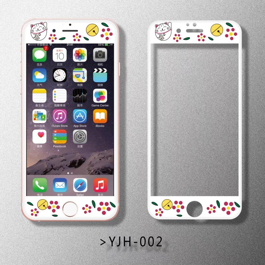 6plus 全屏覆盖软边 6SP 卡通浮雕钢化玻璃防爆彩膜苹果 iphone6s 松羚