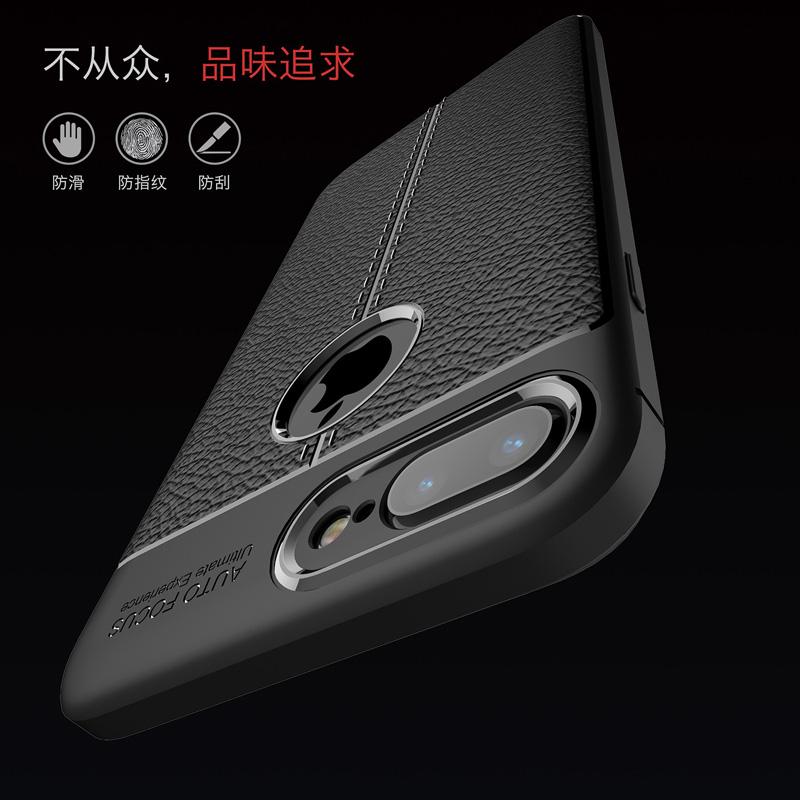 苹果5手机壳荔枝纹