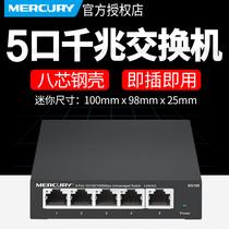 口千兆交换器网络监控分线器分流以太网家用8飞鱼星交换机