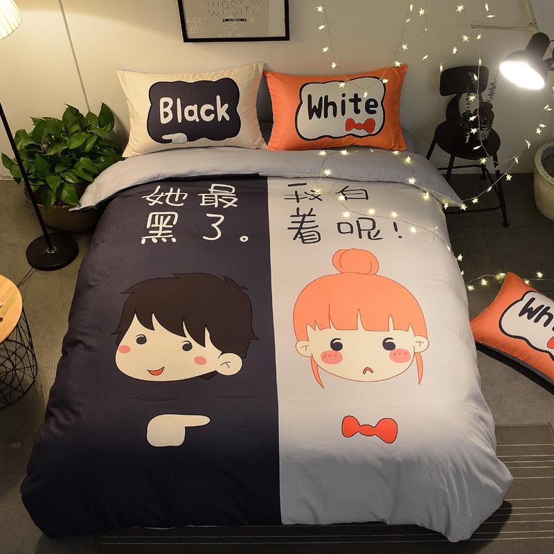情侣床上用品