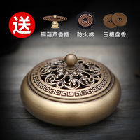 Mofan pure copper incense burner home indoor aromatherapy furnace sandalwood incense burner purification air antique for Buddha incense ornaments