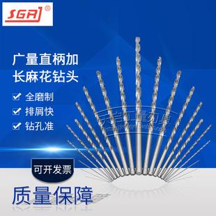 上海广量直柄加长麻花钻头3.1 250 HSS 3.2 300 皇冠