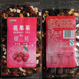 Jin Xuan Xuan Huaguo Tea Peach Strawberry Cherry Cherry Lemon Floral 5 flavors optional Authentic