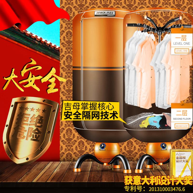 Бельевые сушилки - шкафы Артикул 44292167420