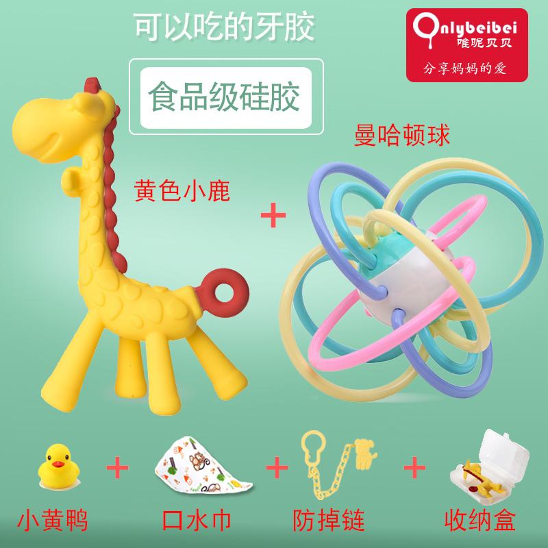 长颈鹿牙胶宝宝磨牙棒新生婴儿咬咬胶小鹿香蕉硅胶玩具3个月以上