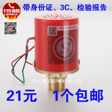 ZSJY1,6BP fire pressure switch Wet alarm valve pressure switch dual contact pressure switch package
