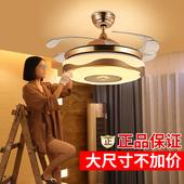 家之尊欧式静音隐形吊扇灯风扇灯餐厅卧室客厅家用电扇灯风扇吊灯
