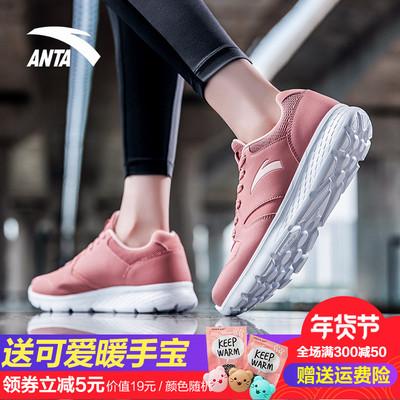 安踏跑步鞋女鞋冬季新款皮面保暖休闲鞋轻便跑鞋男学生情侣运动鞋