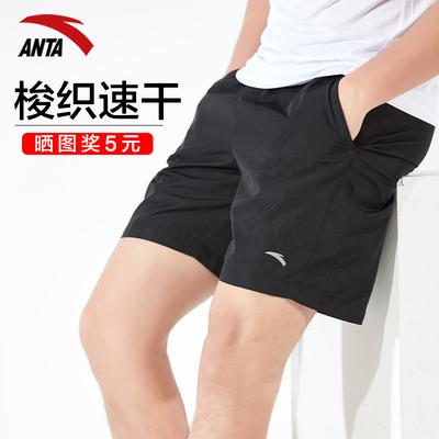 安踏运动短裤男透气休闲跑步五分裤夏季官方正品宽松健身篮球短裤