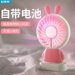 小電風扇usb