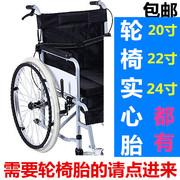 包邮24寸轮椅车后轮胎实心胎24x13/8真空免充气外胎配件x1 3单车