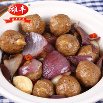 Xiongfeng beef tendon ball 500g meatball hot pot material spicy hot balls frozen food food ingredients food