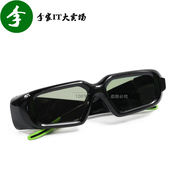 Generation NVIDIA/NVIDIA Wireless 3D Glasses Stereo Vision Generation 3D VISION Boxed Genuine