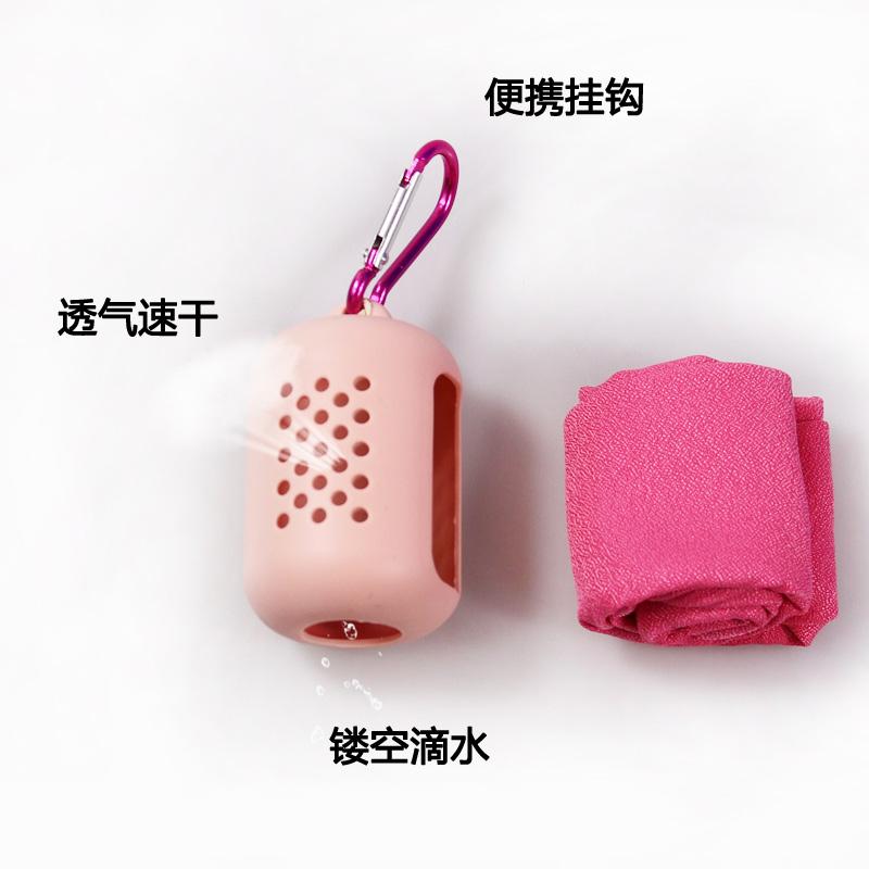 三彩之光便携冷感运动毛巾吸汗冰巾男跑步健身房女速干成人擦汗巾