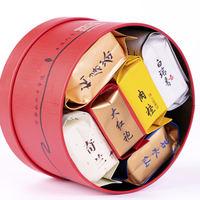 Photographed 9.9 Luzhou-flavored Dahongpao Tea Wuyi Rock Tea Cinnamon Tea Narcissus Quilan Try Tea Gift Box