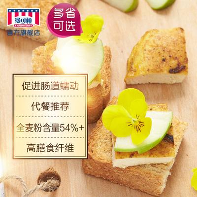 曼可顿特选高纤维全麦面包切吐司营养早餐下午茶【7天短保】400g