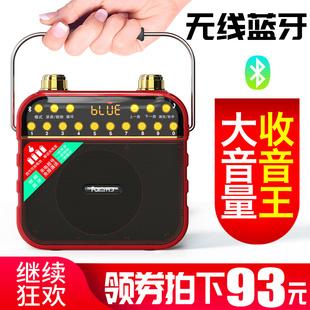 凡丁F3收音机新款 便携式老人随身听音乐播放器蓝牙音响老年人小型手提插卡音箱可充电u盘扩音唱戏听歌念佛机