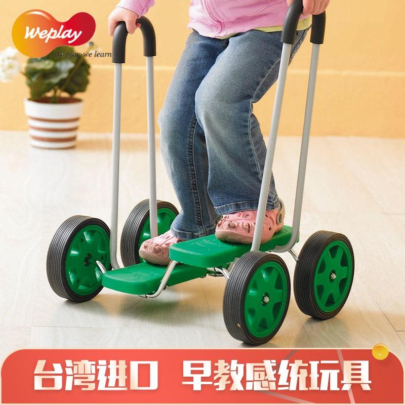 台湾踩踏车