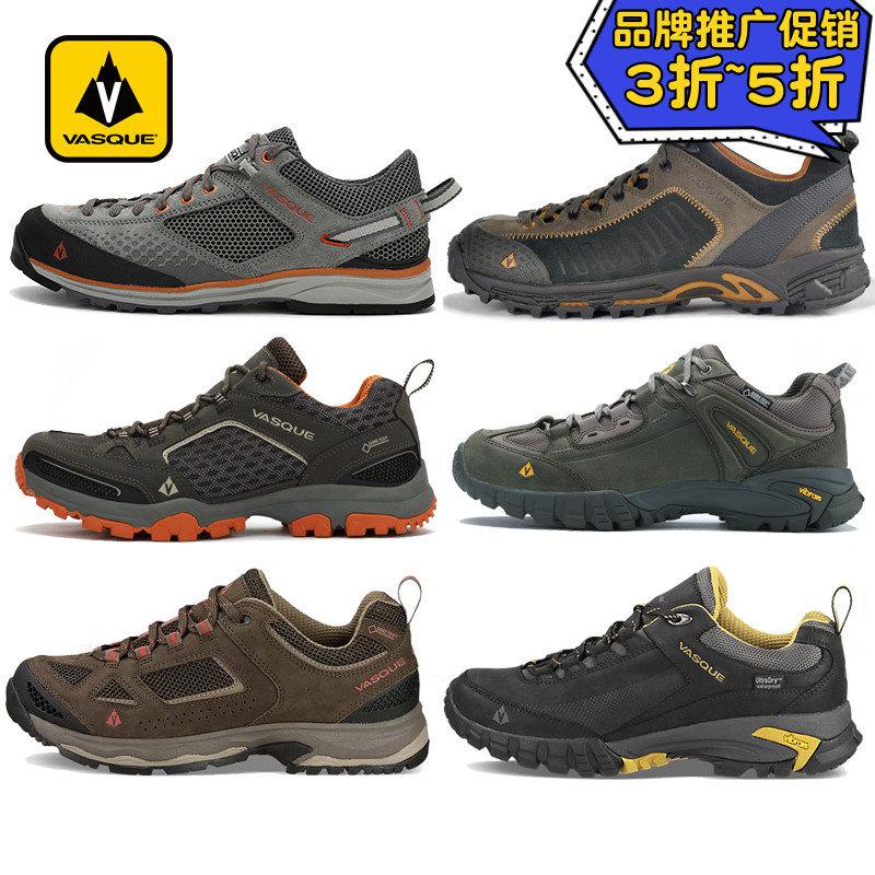 Трекинговая обувь / Кроссовки Артикул 580060535564