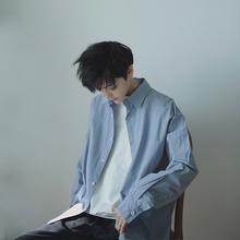衣疫 4色.低饱和度的基础款纯色长袖衬衫