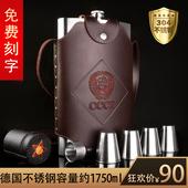 俄罗斯德国高档加厚304不锈钢小酒壶3斤半随身户外便携式军扁酒瓶