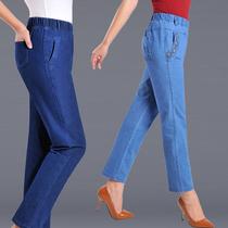 中老年女装女裤高腰大码牛仔裤夏季薄款松紧腰妈妈装直筒九分裤