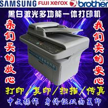 4200黑白激光打印机一体机复印扫描传真办公家用 三星scx4521f