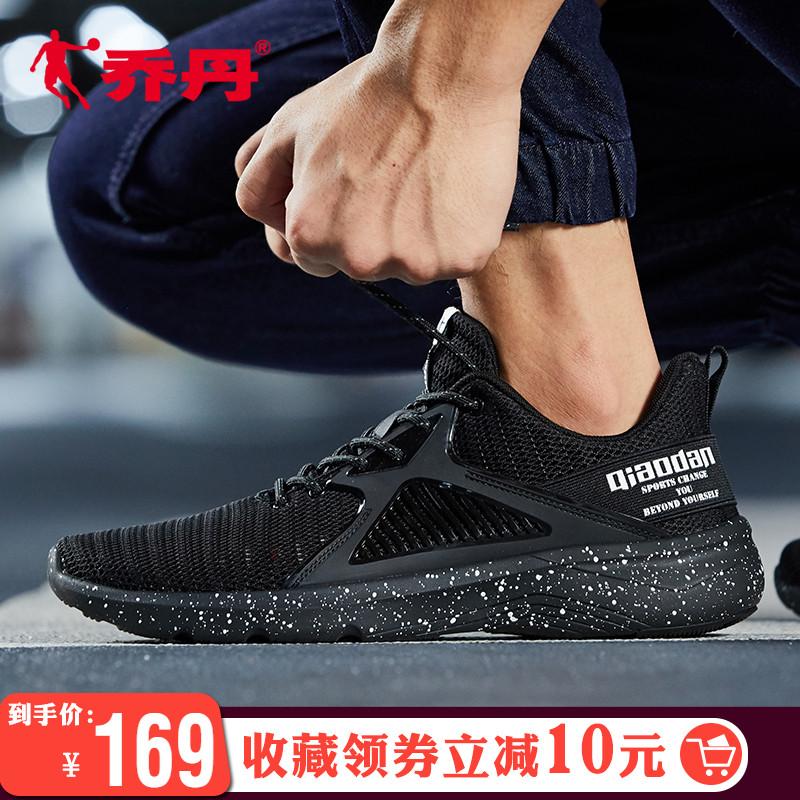 乔丹男鞋跑步鞋2018夏季新款休闲网面透气椰子鞋学生白色运动鞋男