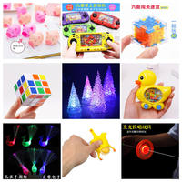 Kindergarten Practical Gifts Christmas Day Toys Children's Day Activity Prizes