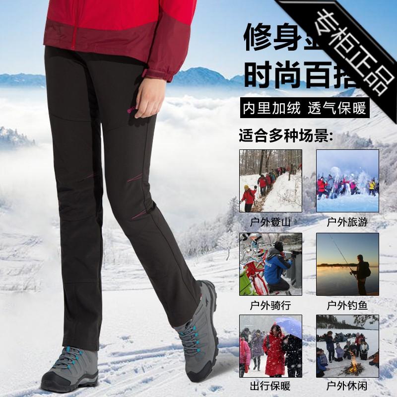专柜品牌飞佳佳户外冲锋裤登山滑雪秋冬保暖防风裤软壳抓绒裤加绒