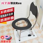 坐便椅老人孕妇坐便器可折叠上厕所老年人马桶加固防滑家用大便椅