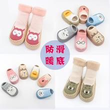 地板袜宝宝防滑底室内秋冬季加厚新生婴幼儿袜子软底学步地板鞋袜
