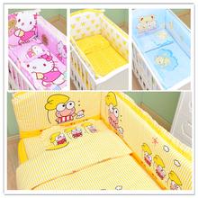 纯棉床围婴儿床床围婴儿床上用品套件定做婴幼儿床品四五六八件套