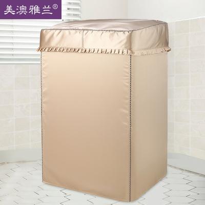 自动三洋洗衣机罩