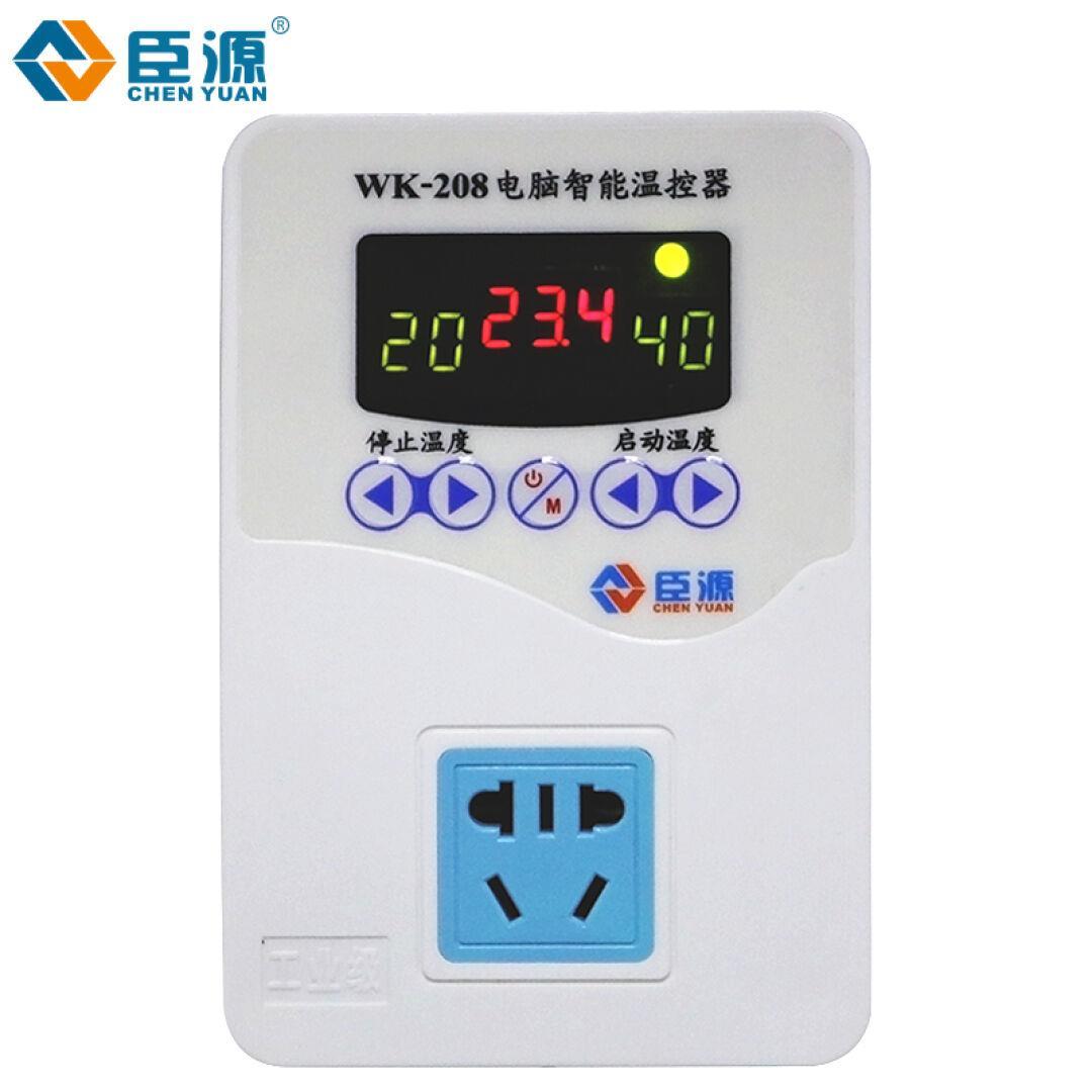 温度数显水头防智能开关插座温控头头智能开关开关插座器水